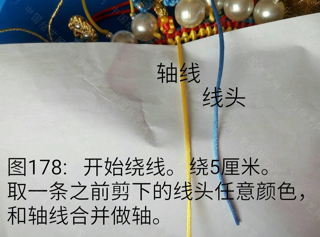 中国结论坛   立体绳结教程与交流区 125543cj0u0u0sif1y31h3
