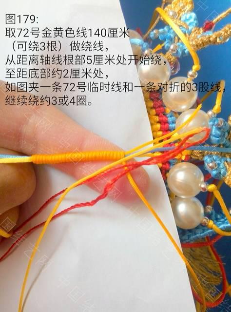 中国结论坛   立体绳结教程与交流区 125543fgvbvmckomot5keb