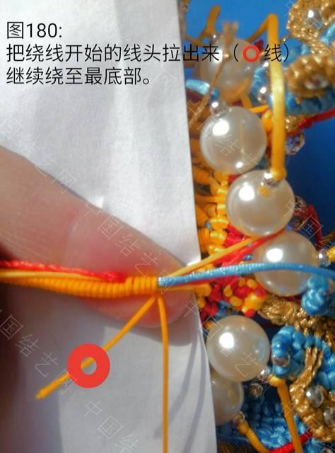 中国结论坛   立体绳结教程与交流区 125543r6yyv4464xfmtrmr