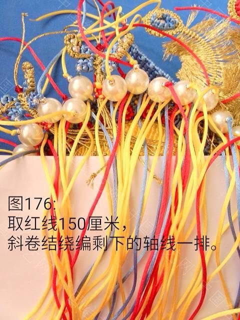 中国结论坛   立体绳结教程与交流区 125543zx8klkxswlij0aox