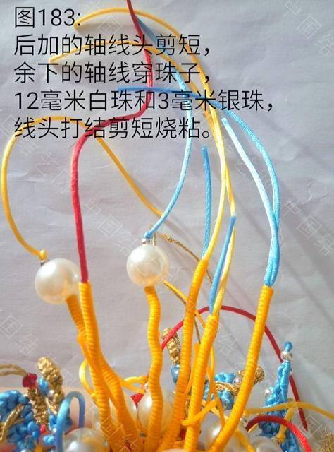 中国结论坛   立体绳结教程与交流区 130036lswzu2wzh4f8r542