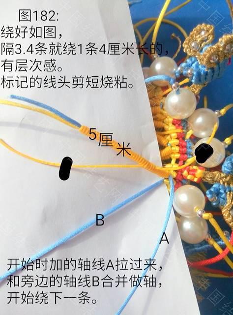 中国结论坛   立体绳结教程与交流区 130036owgcqt1kwfqzyt77