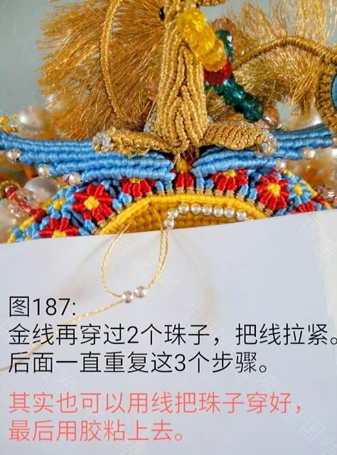 中国结论坛   立体绳结教程与交流区 130619wbb0t8k8bb85krzr
