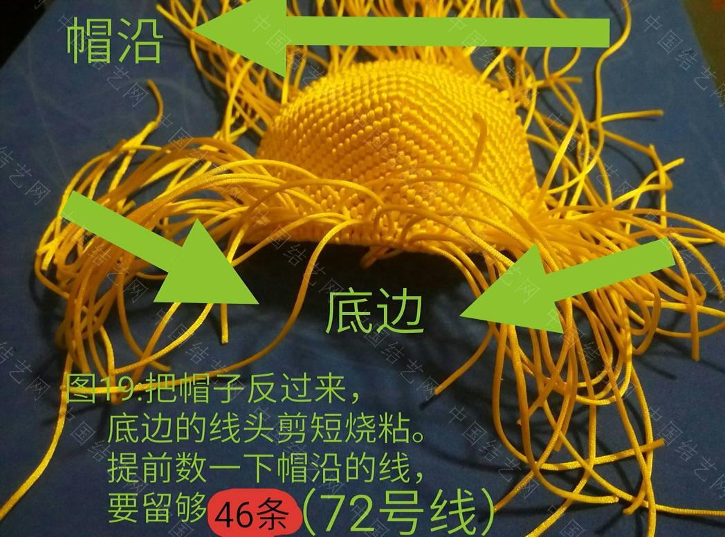 中国结论坛 福临老师的凤冠72号线简略教程  立体绳结教程与交流区 132110e6f6q62x644cffcq