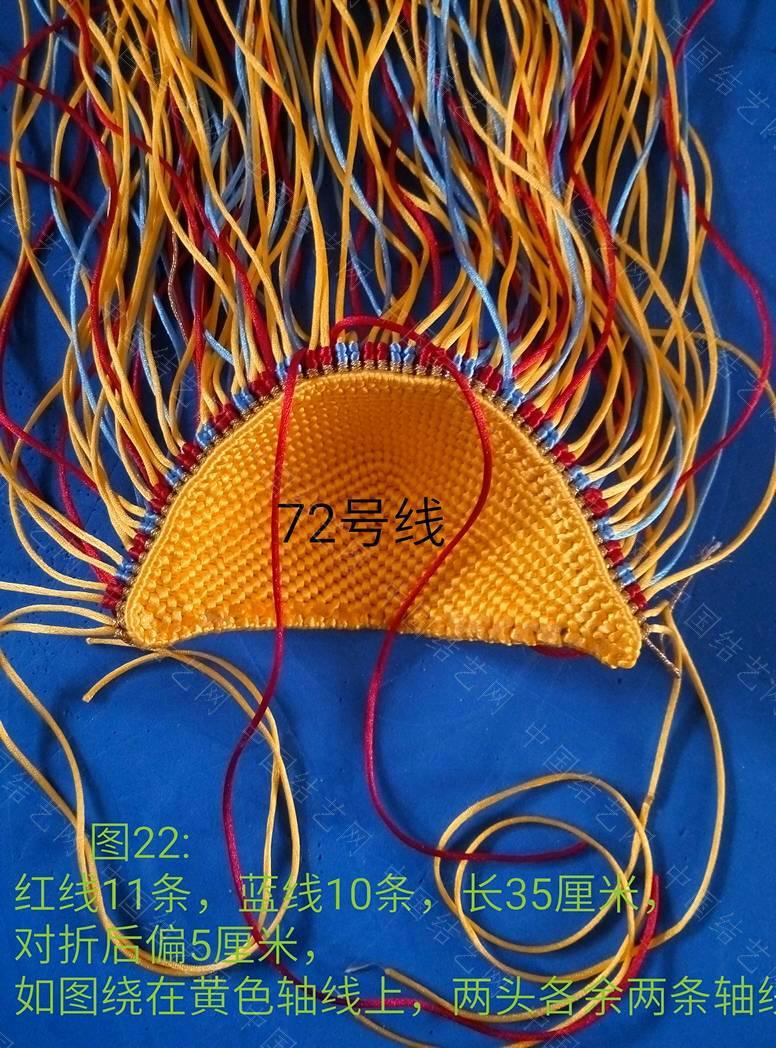 中国结论坛 福临老师的凤冠72号线简略教程  立体绳结教程与交流区 132111hrr8fvyp72kk7ofr