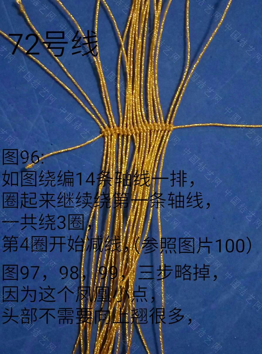 中国结论坛   立体绳结教程与交流区 133608h525udld9g9l229v