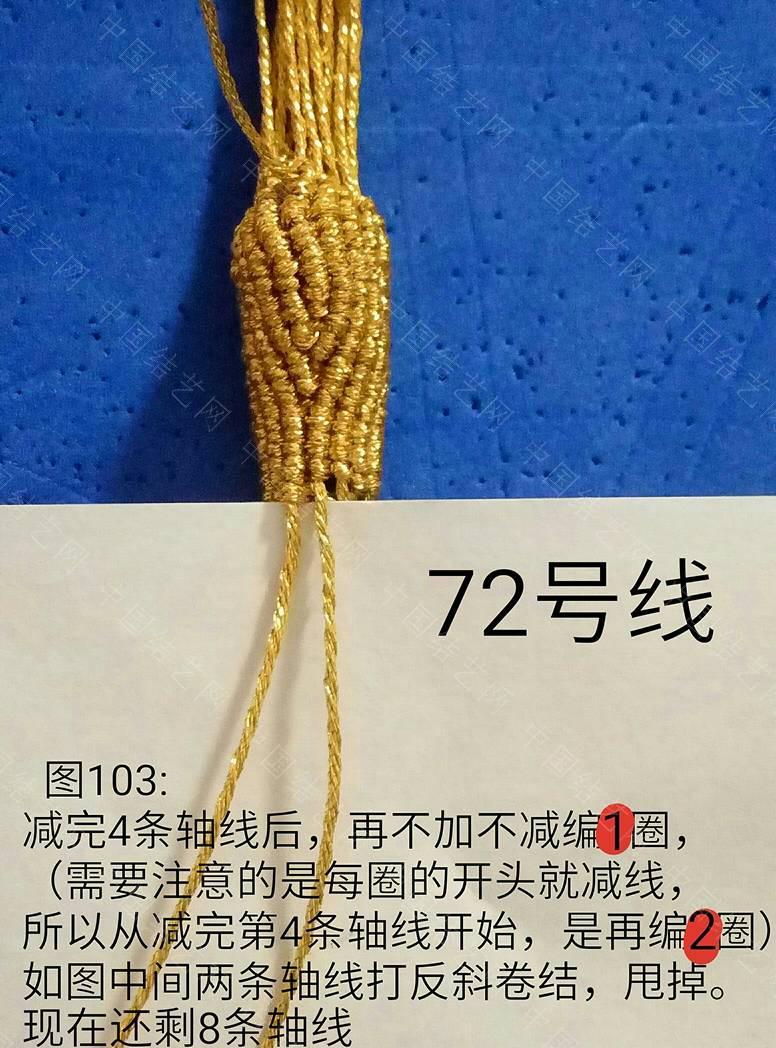 中国结论坛   立体绳结教程与交流区 133608uktadbcbkebjjaka