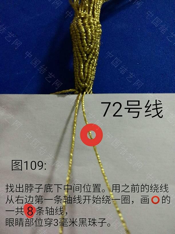 中国结论坛   立体绳结教程与交流区 135112p2oyocvy88mqrcxq