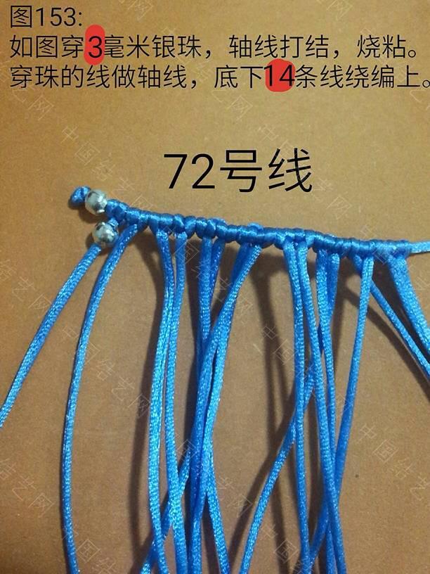 中国结论坛   立体绳结教程与交流区 135113jchqc2chb7jjcj6h