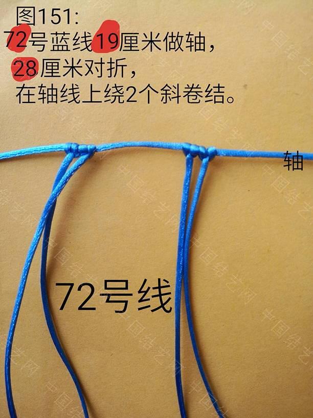 中国结论坛   立体绳结教程与交流区 135113uxzp22tjw8vtjt2f