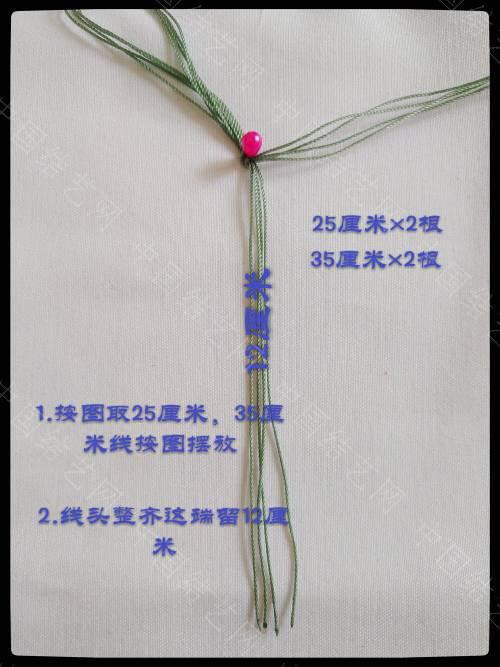 中国结论坛 入心  图文教程区 145654h0olz00llkxl068s