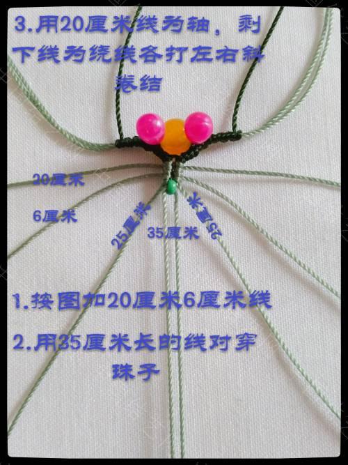 中国结论坛 入心  图文教程区 145657gt6y2p7evyp6t68t