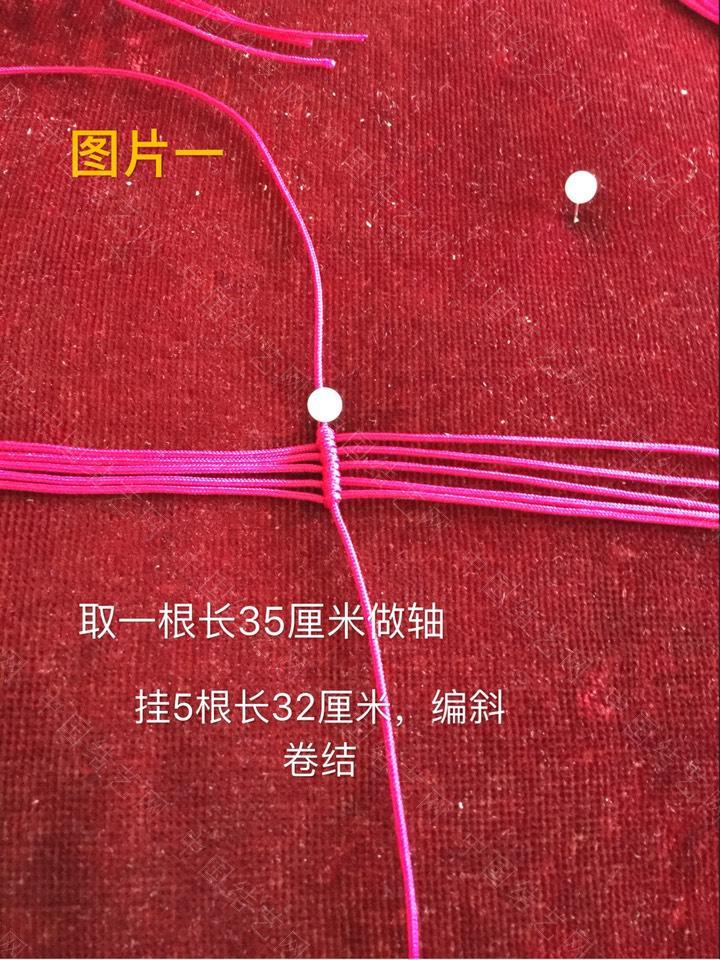 中国结论坛 新编牡丹花瓣教程  立体绳结教程与交流区 164819hvvwc4ixq6o4dz73