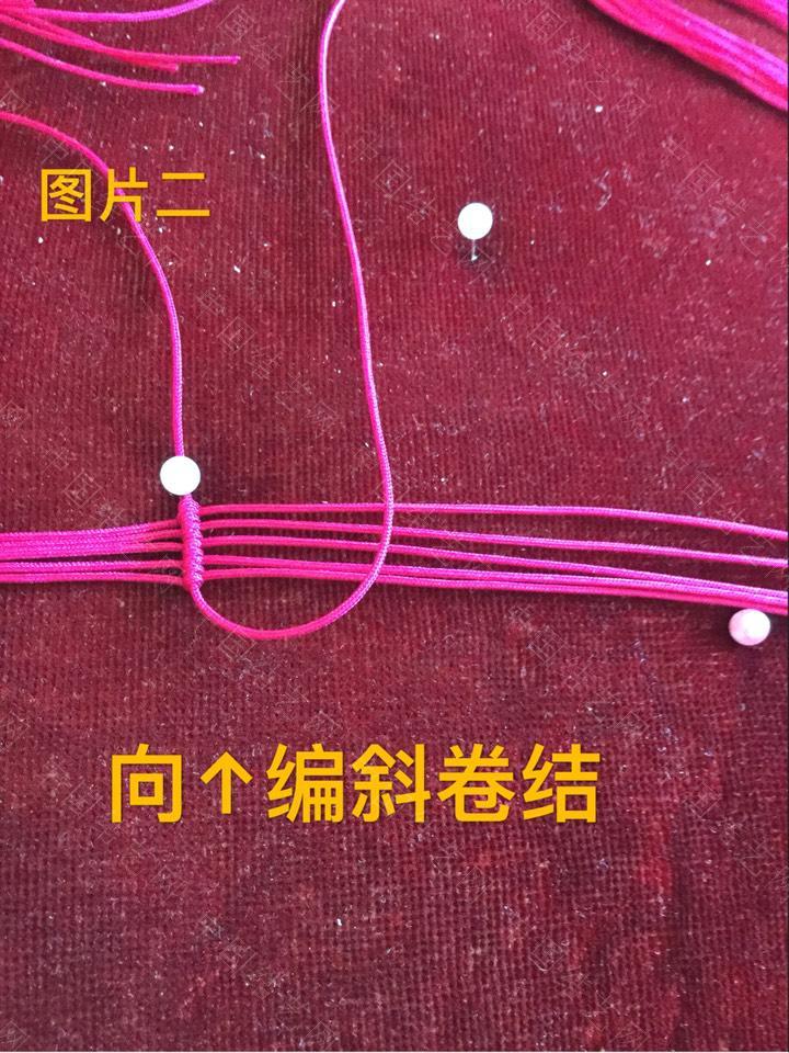 中国结论坛 新编牡丹花瓣教程  立体绳结教程与交流区 164820zq2hmdh2d2n2xnnm