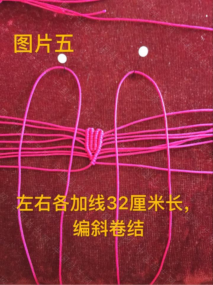 中国结论坛 新编牡丹花瓣教程  立体绳结教程与交流区 164823e5mm98cwjl8dwjpp