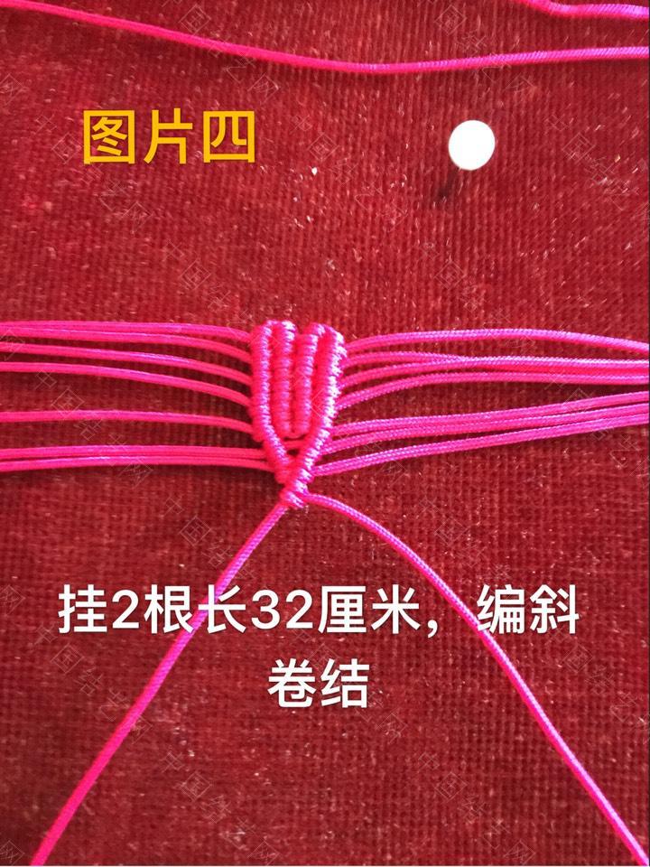 中国结论坛 新编牡丹花瓣教程  立体绳结教程与交流区 164823oqsqqzpmmgn0n2p0
