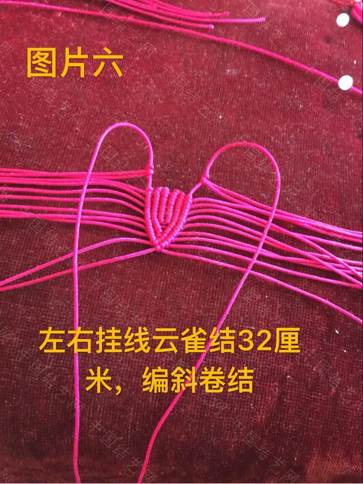 中国结论坛 新编牡丹花瓣教程  立体绳结教程与交流区 164824n4nfn9d4tydnibfd