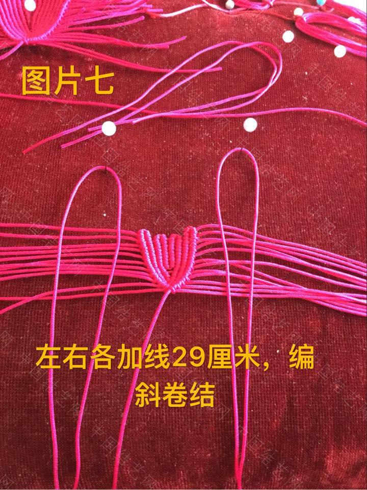 中国结论坛 新编牡丹花瓣教程  立体绳结教程与交流区 164824t3ocup1uh23nnu82