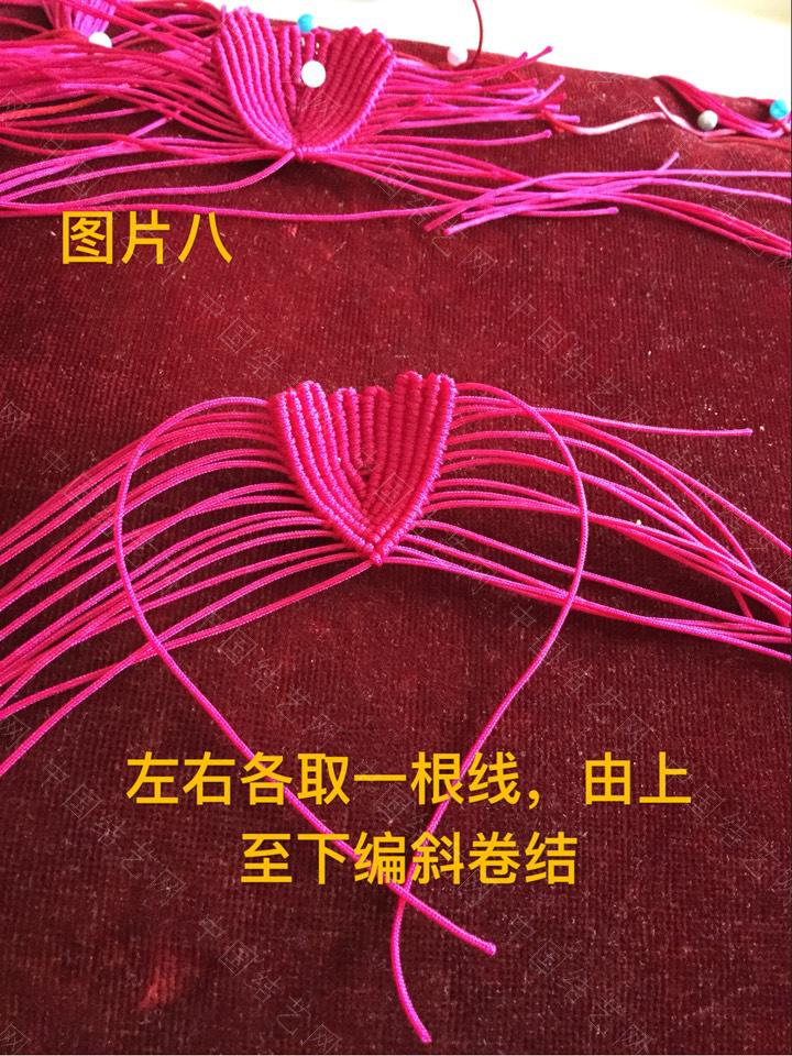 中国结论坛 新编牡丹花瓣教程  立体绳结教程与交流区 164825tmggyr2r3jmg320q