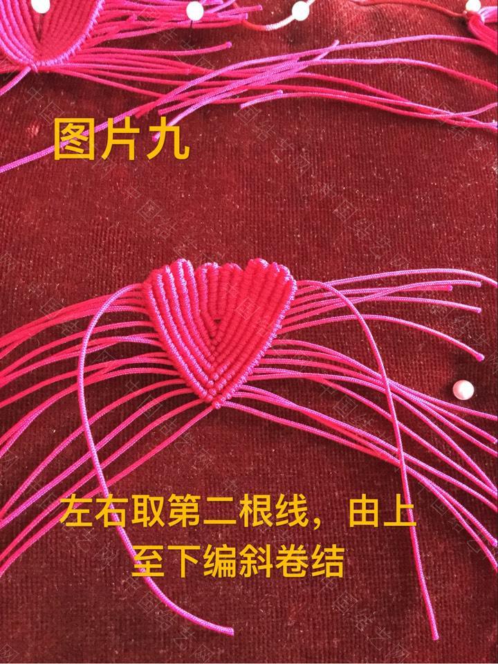 中国结论坛 新编牡丹花瓣教程  立体绳结教程与交流区 164826i3e9z3wqfwejq6rw