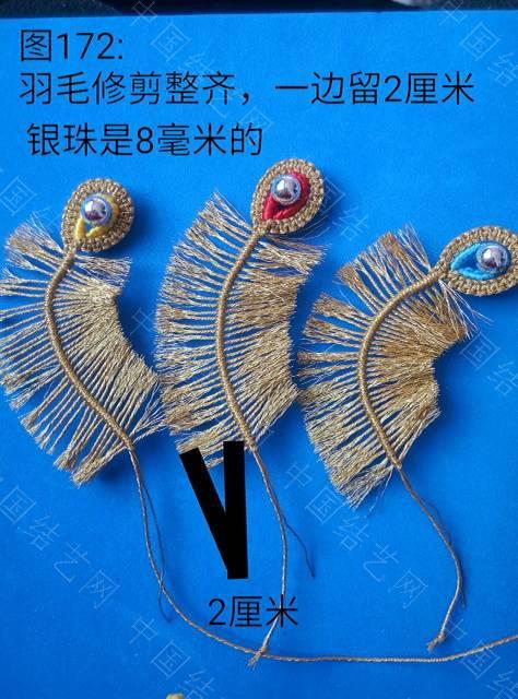 中国结论坛   立体绳结教程与交流区 073404fwccdj733l3hjna3