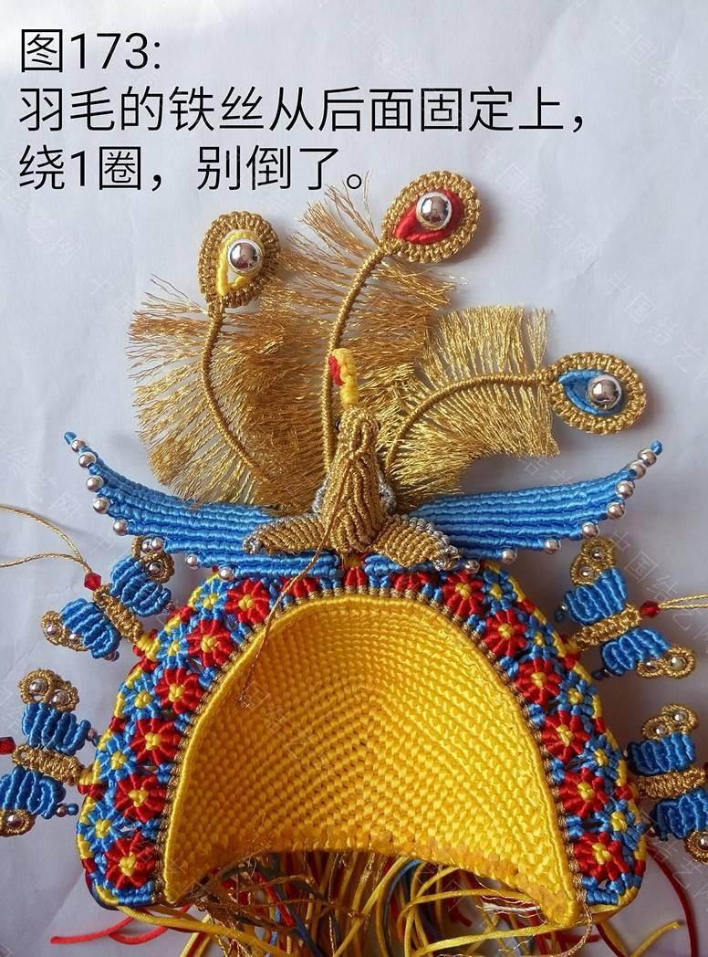 中国结论坛   立体绳结教程与交流区 073404ph3hyi48pvitdb3d