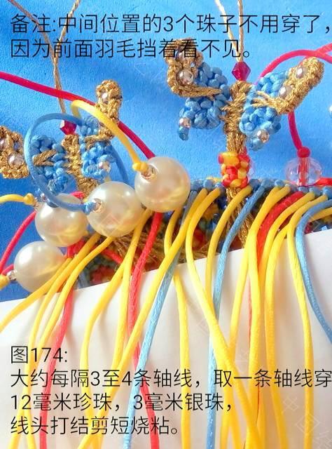 中国结论坛   立体绳结教程与交流区 073405yjhf00sn0llpeun0