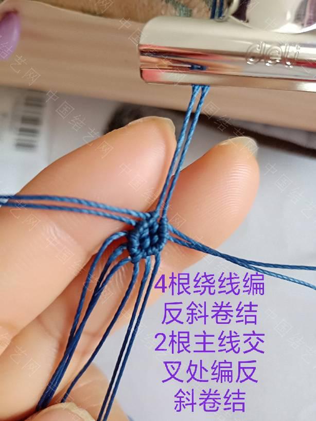 中国结论坛 立体手绳  图文教程区 075258z9e9g4nit90v4f4z