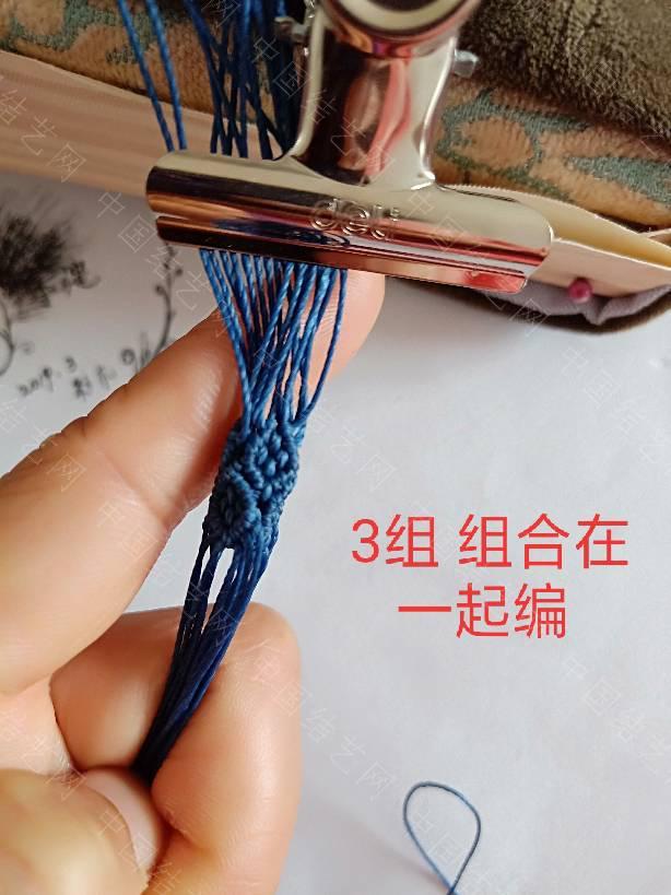 中国结论坛 立体手绳  图文教程区 075259b5e0me9nddy22wwg