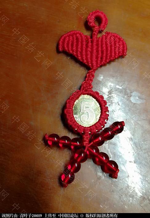 中国结论坛 爱心包币小人 爱心,心包,小人,一个小人发射爱心的图,一个小人推爱心的图片 作品展示 084329crko4r8qz6r7l969