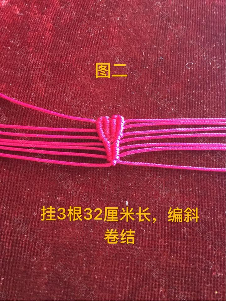 中国结论坛 新编牡丹花瓣编法与教程(续)  立体绳结教程与交流区 113104naa6gfzftaibrwta