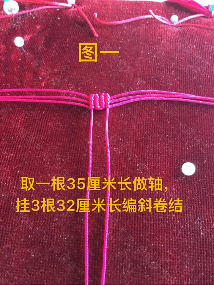 中国结论坛 新编牡丹花瓣编法与教程(续)  立体绳结教程与交流区 113104rosmhgjen0kksrn0