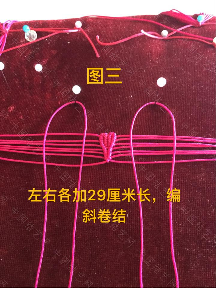 中国结论坛 新编牡丹花瓣编法与教程(续)  立体绳结教程与交流区 113105hat2oph5w8ppzm8o