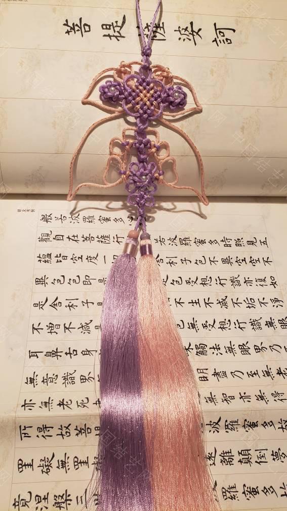 中国结论坛 仿华升老师套色盘长抓耳,取名《飞舞的裙摆》  作品展示 201129z6a2osobvvss2c2d