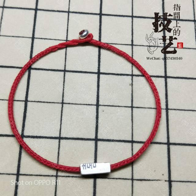 中国结论坛 最近编的一部分  作品展示 235029ljahk944s0at2b25