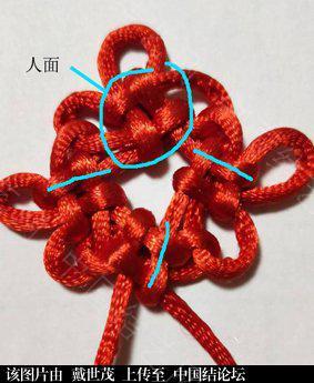 中国结论坛   中国绳结艺术分级达标审核 220300fk2n1um1jewb1ymj
