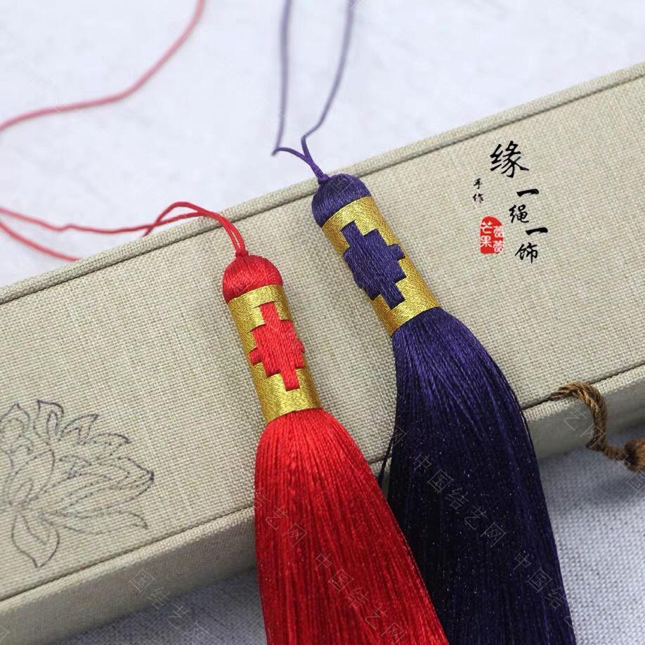 中国结论坛 最近做的挑字流苏  作品展示 071532w5pzfot7p434f3se