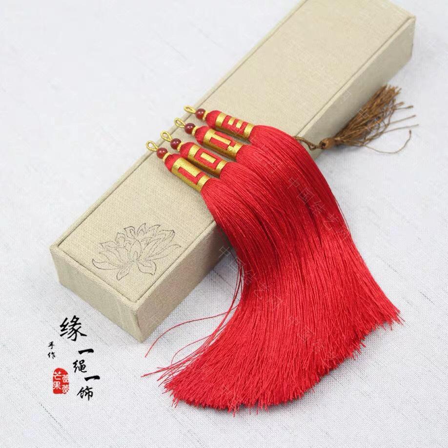 中国结论坛 最近做的挑字流苏  作品展示 071534hnzh54hg7nl5kw5l