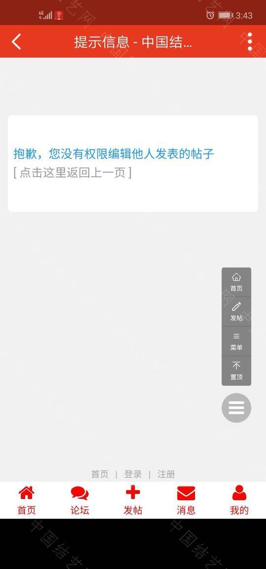 中国结论坛   中国绳结艺术分级达标审核 154447x68w3ub4t57ttjwm