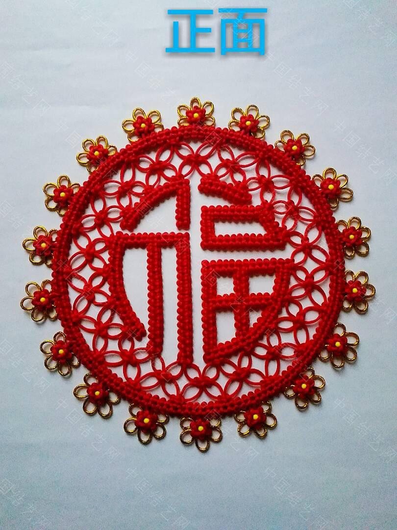 中国结论坛   作品展示 145651czz5k55561hhp397
