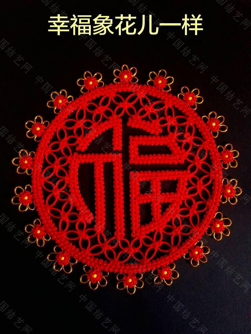中国结论坛   作品展示 145651h7c03123c10tfl2c