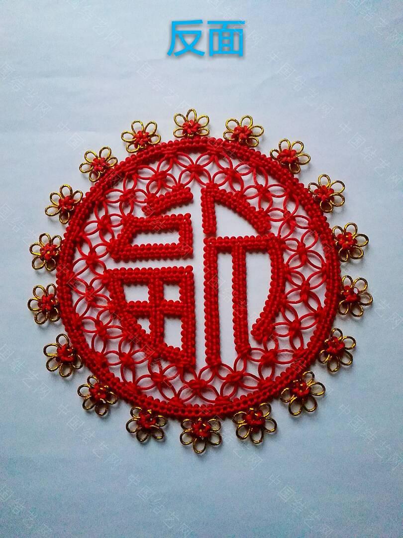 中国结论坛   作品展示 145651oqoqk8d2xujsszkl