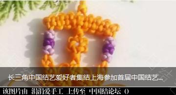 中国结论坛 有感于上海首届结艺比赛现场评比活动  结艺网各地联谊会 164021lkx06xl60mqq1rmx