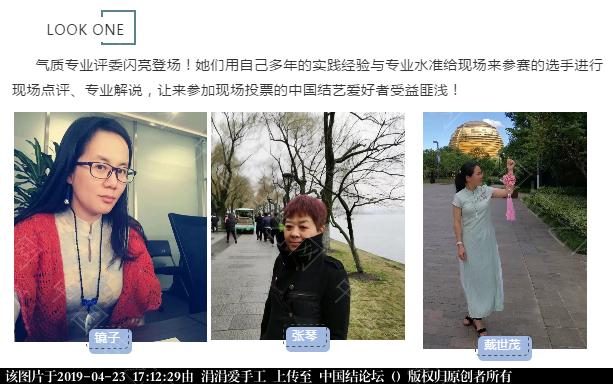 中国结论坛 有感于上海首届结艺比赛现场评比活动  结艺网各地联谊会 170836ezbo235ha9kq3qfq