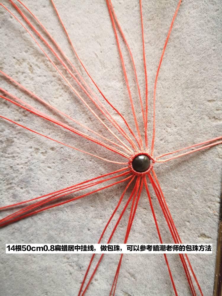 中国结论坛 爱心钥匙  图文教程区 181455numvo3zt35m7mvcb
