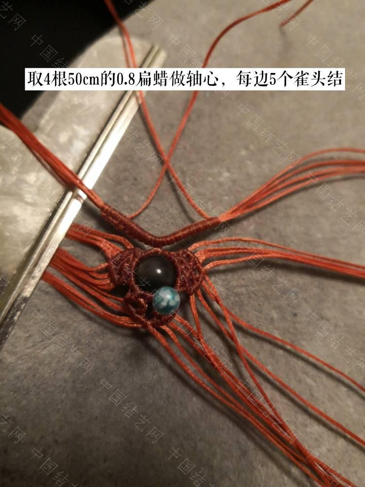 中国结论坛 爱心钥匙  图文教程区 181515e8jm2382aemiv6a0