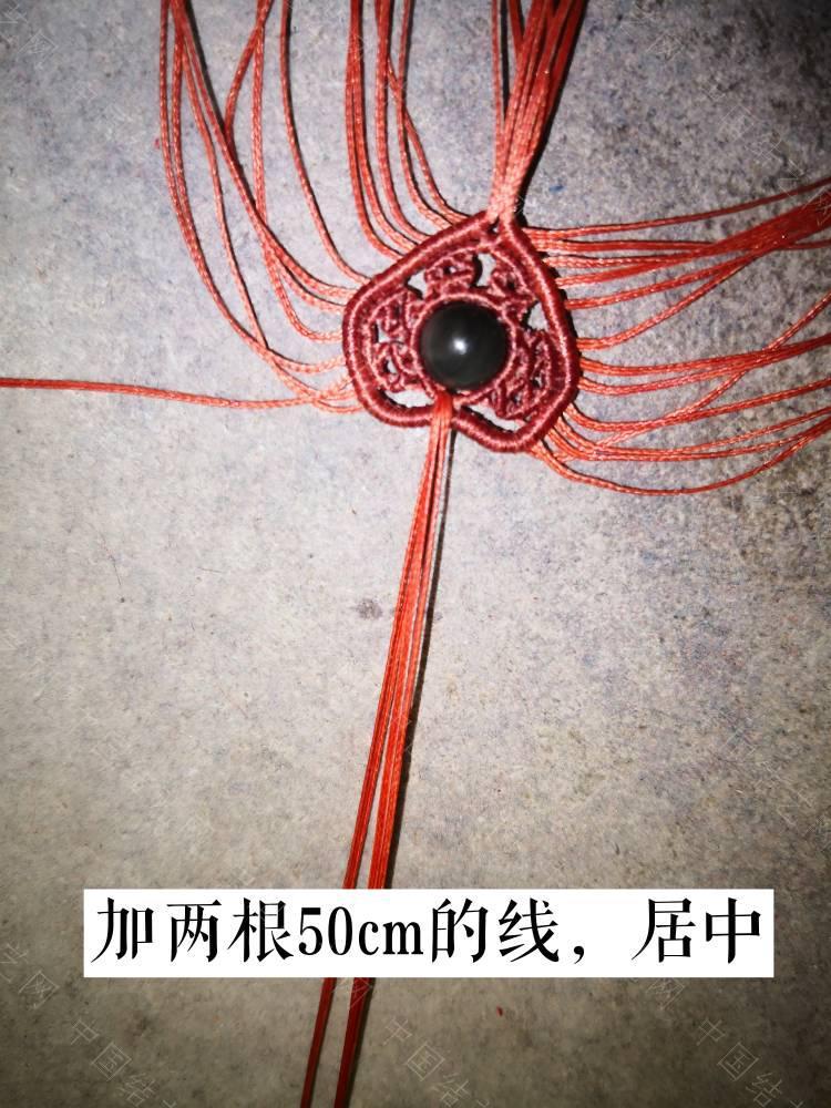 中国结论坛 爱心钥匙  图文教程区 181517qjql6mhkq4qt4q8j