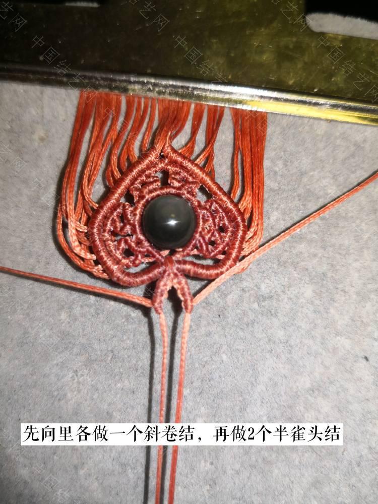 中国结论坛 爱心钥匙  图文教程区 181518idwt00p2hduhgt1d