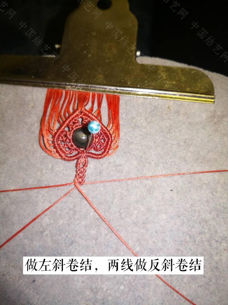 中国结论坛 爱心钥匙  图文教程区 181519oh26o0zo65yngex0