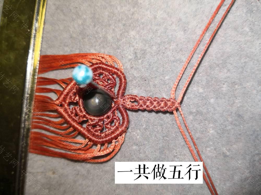 中国结论坛 爱心钥匙  图文教程区 181520psyp99z10vppsog1